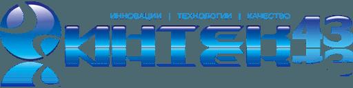 ООО Интек43