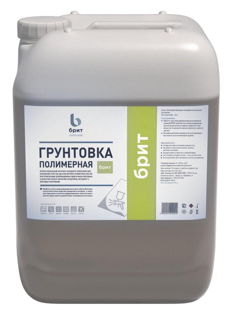 БРИТ Грунтовка